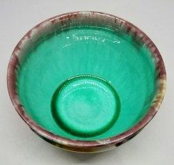 画像3: 平戸焼 淡手三彩 菊形建水